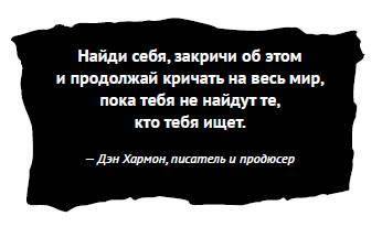 Обзор книги Покажи свою работу! от издательства Манн Иванов Фербер