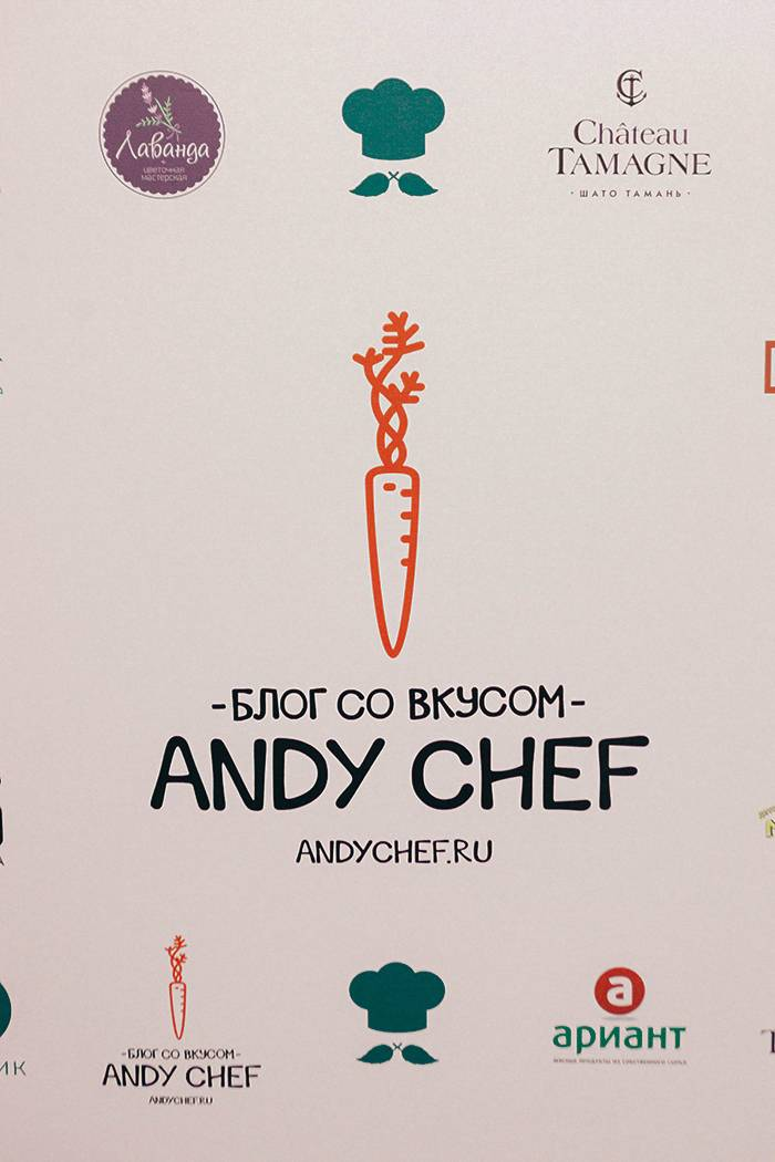 andychef_00126