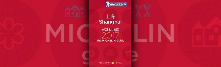 gm_shanghai_2016